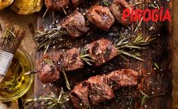 Мясные сеты от пекарни Pirogia