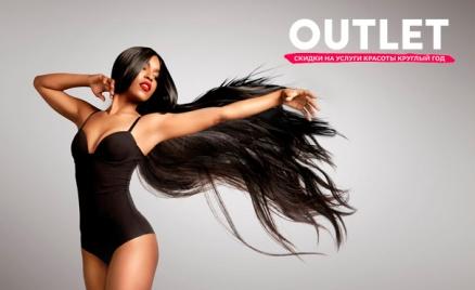 Стрижка, уход за волосами
