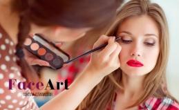 FaceArt: курсы визажа, шугаринга