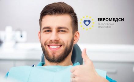 Чистка, отбеливание и лечение зубов