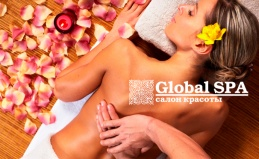 Массаж и спа-программы в Global Spa