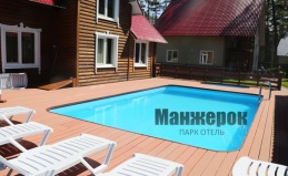 Парк-отель «Манжерок» в Горном Алтае