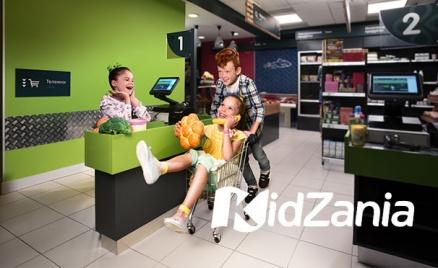 Детская страна профессий Kidzania