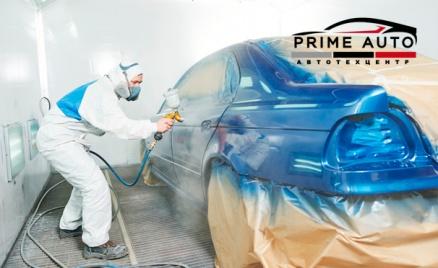 Автосервис Prime Auto