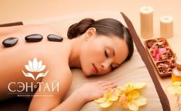 Тайский массаж и тайские программы