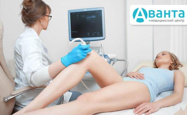 Скидка на Скидка 67% на дуплексное ультразвуковое сканирование артерий и вен нижних конечностей в медицинском центре «Аванта»