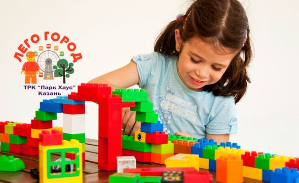Скидка на Посещение игровой комнаты «Лего Город» со скидкой 50%