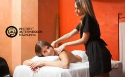 Курсы массажа с выдачей сертификата