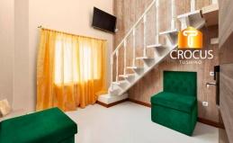Отдых в мини-гостинице «Крокус»