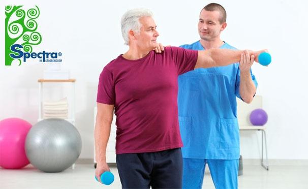 Скидка на Занятия лечебной физической культурой по программе реабилитации «Здоровый позвоночник» в клинике «Спектра» со скидкой до 58%