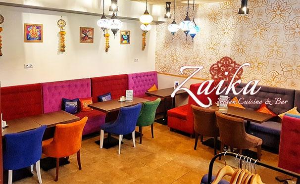 Скидка на Все напитки и блюда в ресторане индийской кухни Zaika: вегетарианские и блюда из тандыра, супы, салаты, горячие закуски и не только. Скидка 30%