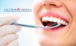 Чистка, лечение и отбеливание зубов