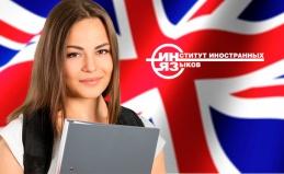 Дистанционные курсы английского