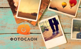 Печать фотографий и сувениры