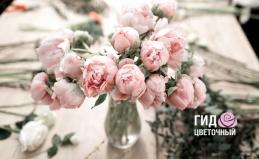 Букеты от компании «Цветочный Гид»