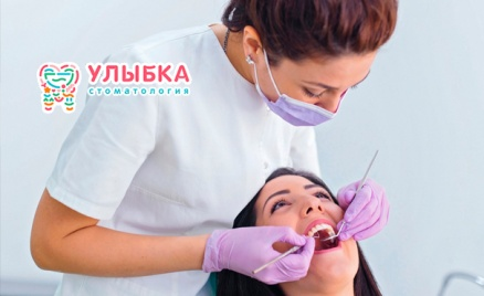 Услуги стоматологии «Улыбка»