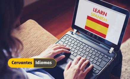 Курс испанского языка