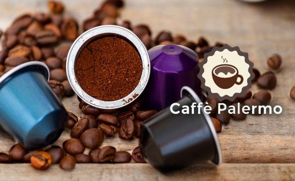 Скидка на Зерновой кофе или капсулы для кофемашин Nespresso от интернет-магазина Caffe Palermo. Скидка до 61%