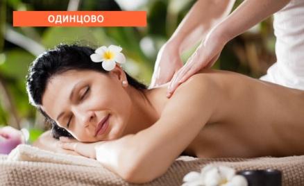 Тайский массаж и спа в Thai Spa