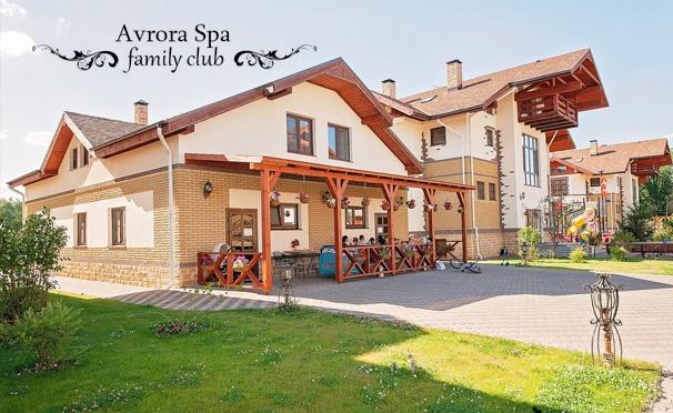 Скидка на От 2 дней с проживанием и питанием для одного, двоих или четверых в Avrora Spa Hotel рядом с Пяловским водохранилищем. Скидка до 40%