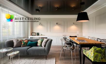 Натяжные потолки от Best-Ceiling