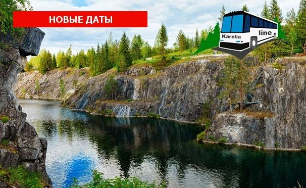 Скидка на Автобусные туры в Карелию, Великий Новгород и Выборг на 1 или 2 дня от компании Karelia-line. Скидка до 70%