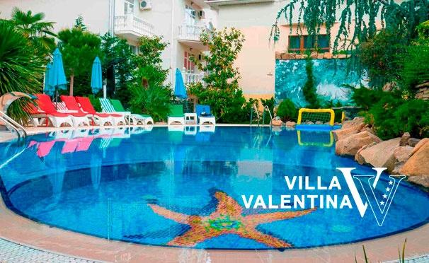 Скидка на От 3 дней проживания для двоих с питанием и посещением бассейна в отеле Villa Valentina в Алуште. Скидка 30%