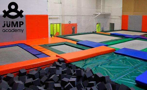Скидка на Групповые и персональные тренировки для одного или двоих в батутном центре Pro Jump Academy. Скидка до 60%