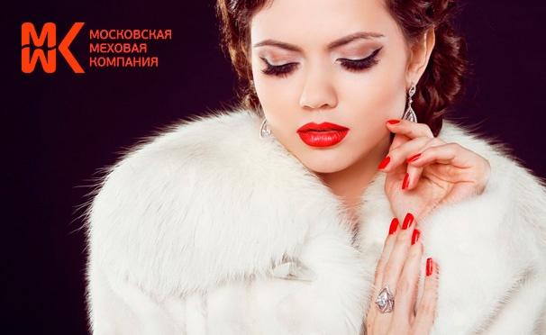 Скидка на Скидка до 60% в интернет-магазине «Московская меховая компания» + подарок 500р. за подписку