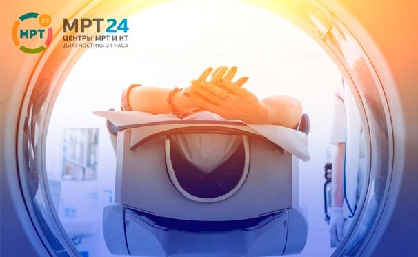 Скидка на Скидка до 49% на МРТ и ангиографию на высокопольном томографе в центре диагностики «МРТ 24» в Пушкино