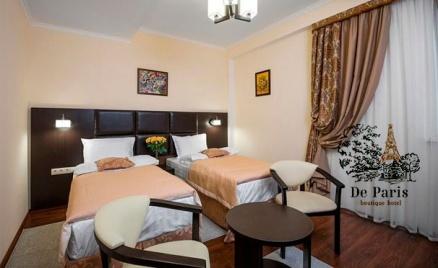 Бутик-отель De Paris в Краснодаре