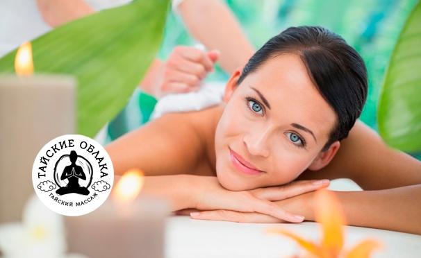 Скидка на Скидка до 63% на тайский массаж, oil-массаж травяными мешочками, тайский foot-массаж, массаж горячими камнями и не только + spa-программы на выбор в салоне «Тайские облака»