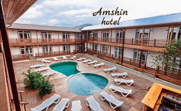 Скидка на Проживание для двоих или троих в отеле Amshin Hotel на берегу Чёрного моря: заезды с апреля по июнь! Скидка 40%
