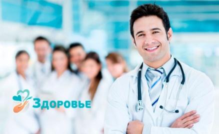 Обследование «Мужское здоровье»