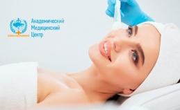 Чистка, пилинг лица, мезотерапия