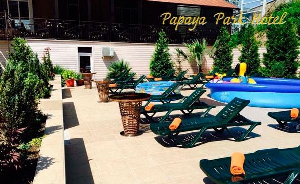 Скидка на От 2 дней проживания в номере на выбор + заезды на новогодние праздники в отеле Papaya Park Hotel в Адлере со скидкой 50%