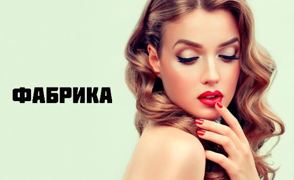 Скидка на Скидка до 85% на моделирование бровей, шугаринг сахарной пастой Aravia, маникюр с покрытием Shellac, массаж и многое другое в салоне красоты «Фабрика» в самом центре Москвы