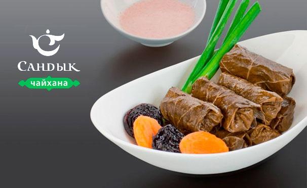 Скидка на Скидка 50% на все меню кухни в ресторане восточной и узбекской кухни «Сандык» на «Серпуховской»: овощной салат, люля-кебаб по-азербайджански, дорадо на мангале, плов, стейк «Фермерский» и не только