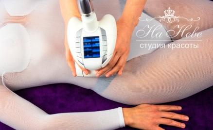 LPG-массаж в студии «На Неве»