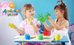 Детский центр «Академия Знаний»
