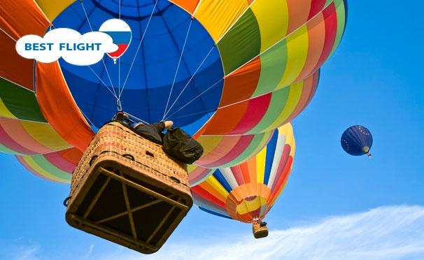 Скидка на Полет на воздушном шаре для компании от 1 до 6 человек от клуба Best Flight: обряд посвящения в воздухоплаватели с игристым напитком и конфетами, диплом и не только. Скидка 51%