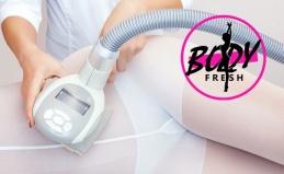LPG-массаж в студии Body Fresh