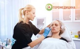 1 или 2 сеанса плазмотерапии лица