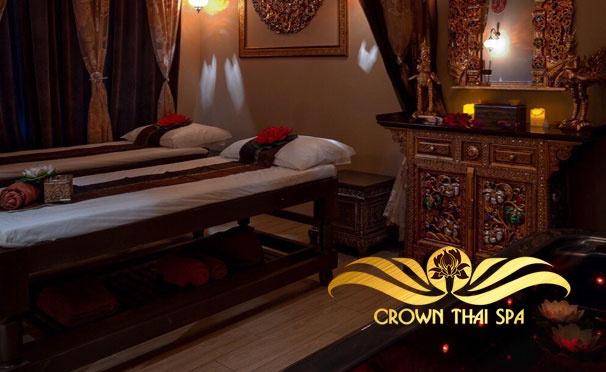 Скидка на Тайский массаж на выбор или спа-программы с массажем, обертыванием, пилингом и не только в салонах Crown Thai Spa на «Тульской» и «Тропарёво». Скидка до 55%