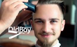 Мужская стрижка в барбершопе OldBoy