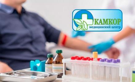 ПЦР-диагностика в медцентре «Камкор»