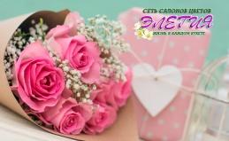 Букеты из роз, гербер и альстромерий