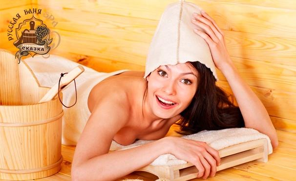 Скидка на Отдых для компании до 6 человек, а также сеансы массажа на выбор в бане «Строгинская сказка»: финско-русская парная, бассейн, Wi-Fi, бесплатная парковка и не только! Скидка до 83%