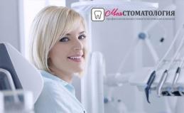 УЗ-чистка зубов или чистка AirFlow