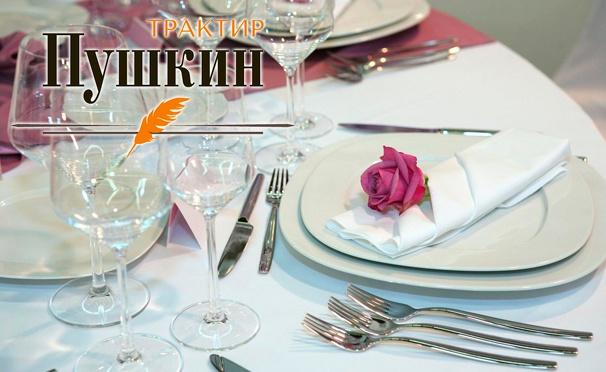 Скидка на Организация банкета в ресторане «Трактир Пушкин»: салаты, горячие блюда, закуски, гарниры, десерты, напитки и не только. Скидка 50%